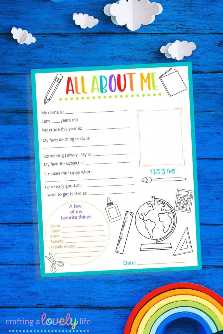 Free All About Me Printable